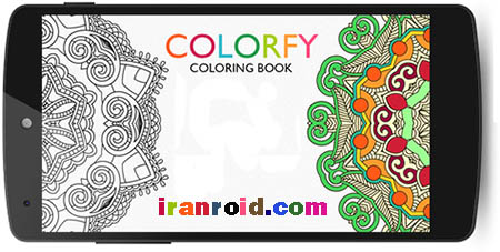 Colorfy: Coloring Book for Adults – Free