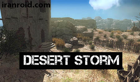 Desert Storm - طوفان صحرا