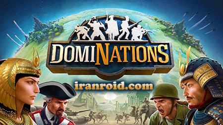 DomiNations دامینیشن