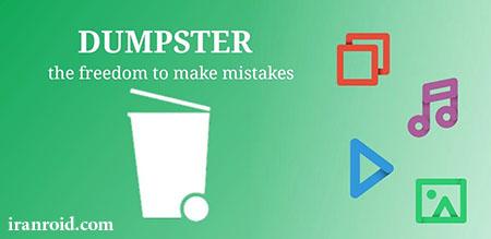 Dumpster Photo & Video Restore Premium
