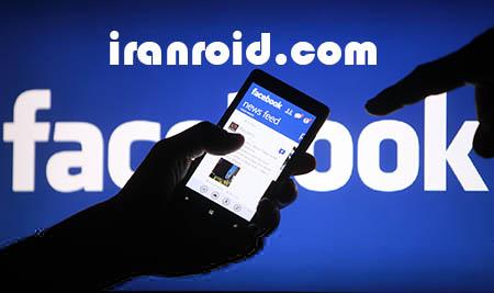 Facebook - فیسبوک