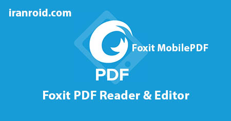 Foxit PDF Reader & Editor - فاکس ایت