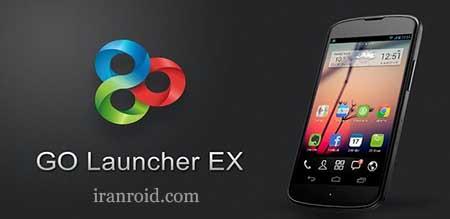 GO Launcher EX - گو لانچر