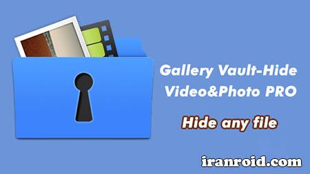 Gallery Vault Hide Video & Photo