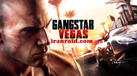 Gangstar Vegas - گانگستر ویگاس