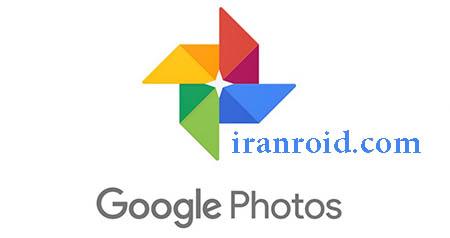 Google photos – تصاویر گوگل