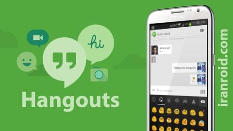 Hangouts - هنگ اوت