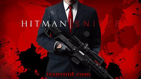 Hitman Sniper - هیتمن اسنایپر
