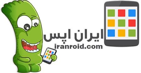 IranApps - ایران اپس