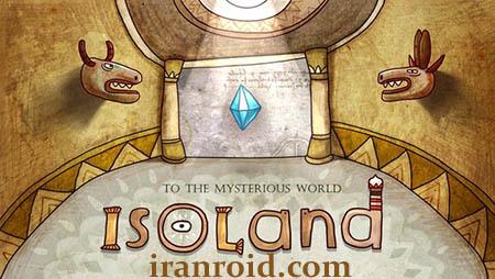 Isoland - ایزولند