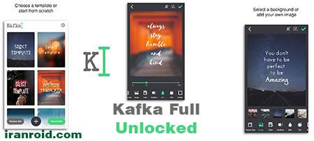 Kafka Full Unlocked