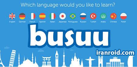 busuu - Easy Language Learning