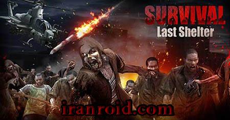 Last Shelter : Survival - آخرین پناه گاه بقا