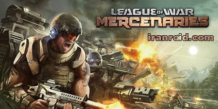 League of War: Mercenaries - اتحادیه جنگ: مزدوران