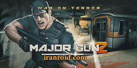 Major Gun