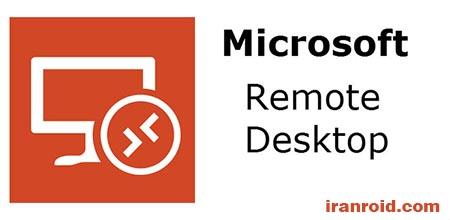 Microsoft Remote Desktop - مایکروسافت ریموت دسکتاپ