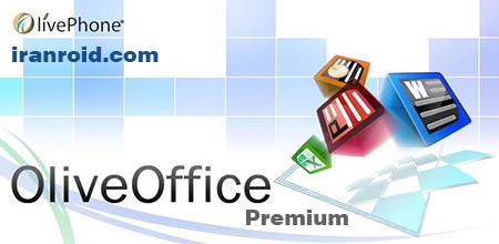 Olive Office Premium