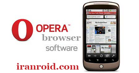 Opera Browser - مرورگر اوپرا - مرورگر اپرا