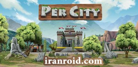 PerCity – The Persian City - پرسیتی – شکوه شهر پارسی