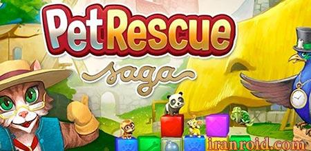 Pet Rescue Saga - نجات حیوانات خانگی