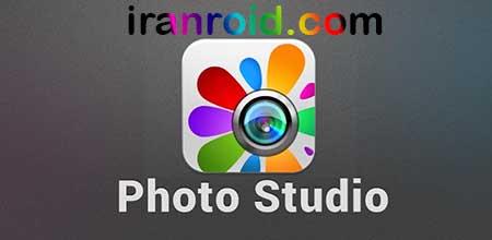 Photo Studio PRO فوتو استودیو