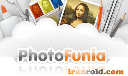 PhotoFunia - فوتوفانیا