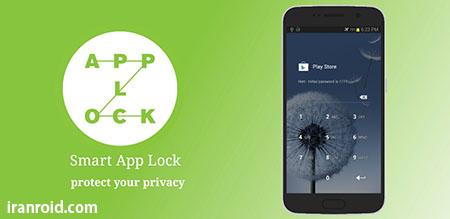 Smart AppLock Protector