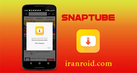 SnapTube - YouTube Downloader - برنامه دانلود فیلم از یوتیوب و اینستاگرام