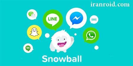 Snowball-Smart Notifications - اسنوبال