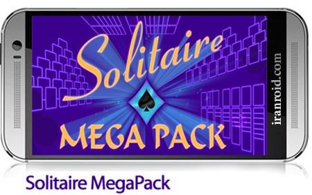 Solitaire MegaPack - پاسور