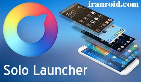 Solo Launcher - سولو لانچر