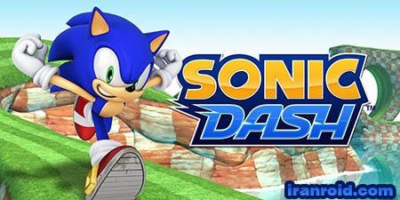 Sonic Dash - سونیک دش