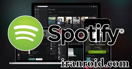 Spotify Music - اسپاتیفای موزیک