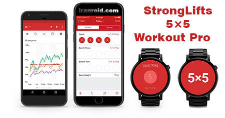 StrongLifts 5×5 Workout Pro