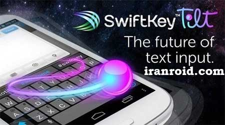 SwiftKey Keyboard & Free Emoji