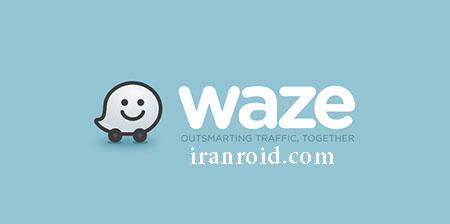 Waze - ویز