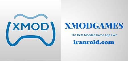 XMODGAMES ایکس مود گیمز