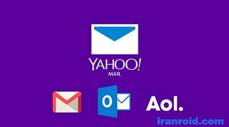 Yahoo Mail - یاهو میل