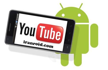 YouTube - یوتیوب