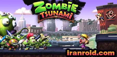 Zombie Tsunami - سونامی زامبی