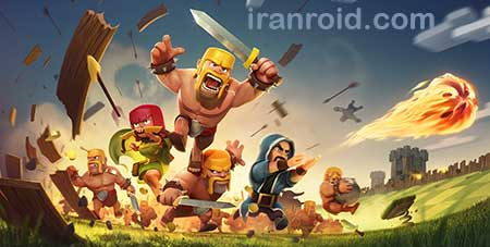 کلش او کلنز ( جنگ قبیله ها ) - clash of clans
