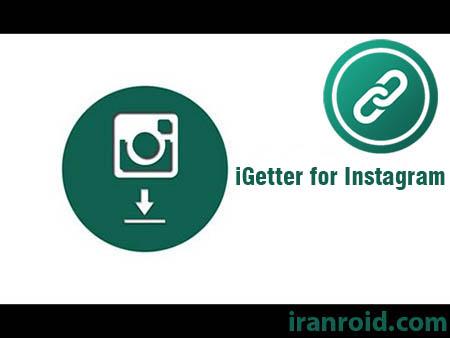 iGetter for Instagram