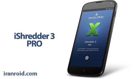 iShredder 3 PRO