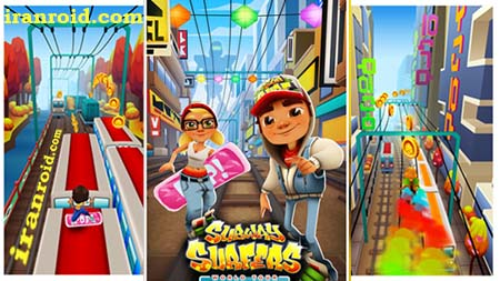 ubway Surfers - موج سواران مترو